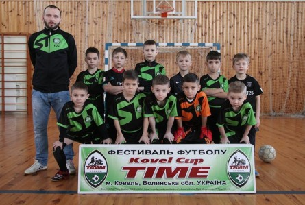 team 2018